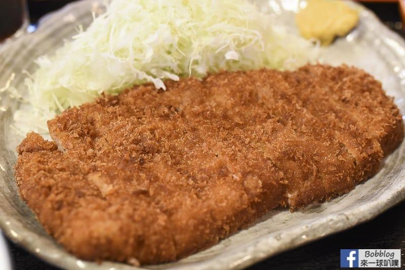 Tonetsu-29