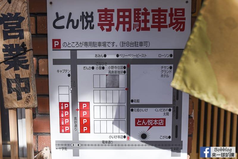 Tonetsu-9