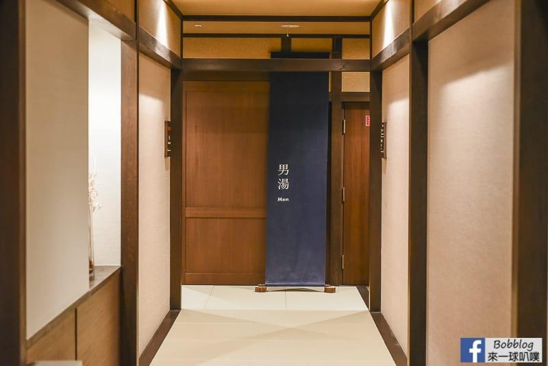 mizunouta-lunch-buffet-and-onsen-14