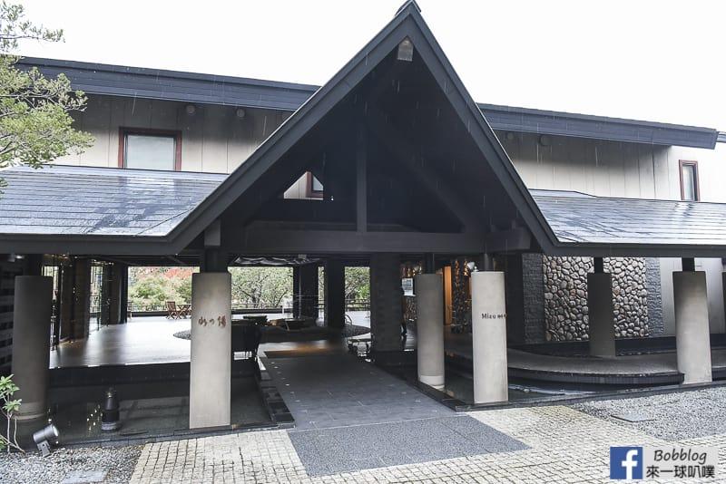 mizunouta-lunch-buffet-and-onsen-17