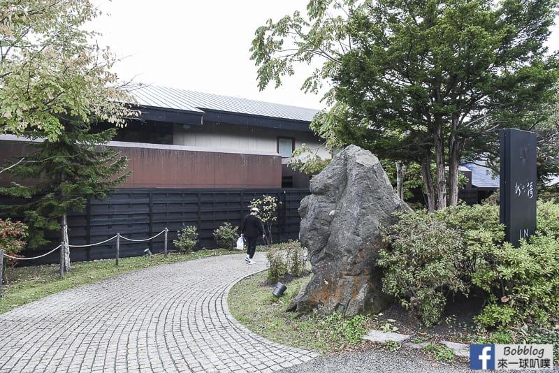 mizunouta-lunch-buffet-and-onsen-18