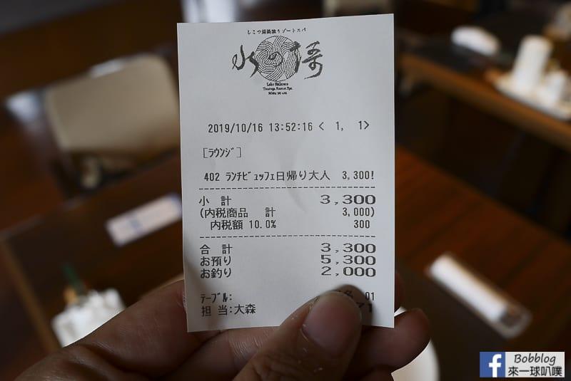mizunouta-lunch-buffet-and-onsen-24