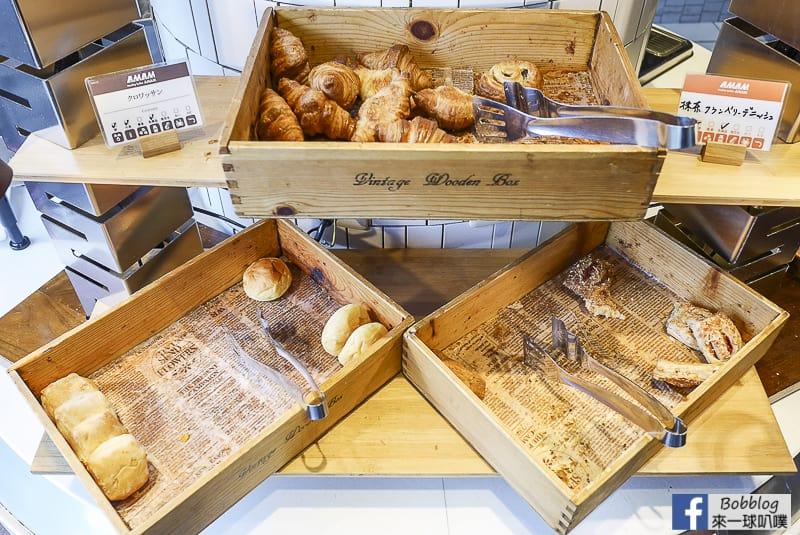 mizunouta-lunch-buffet-and-onsen-38