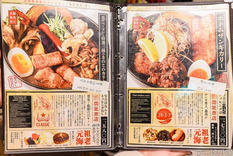 Okushiba 10