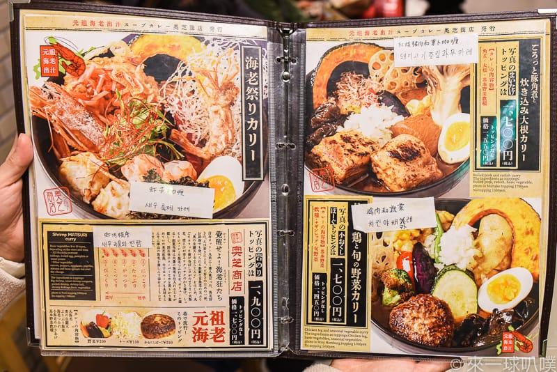 Okushiba 11
