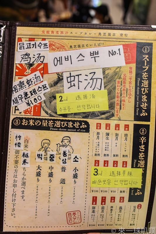 Okushiba 12