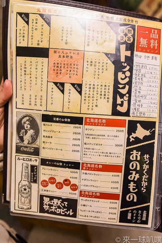 Okushiba 13