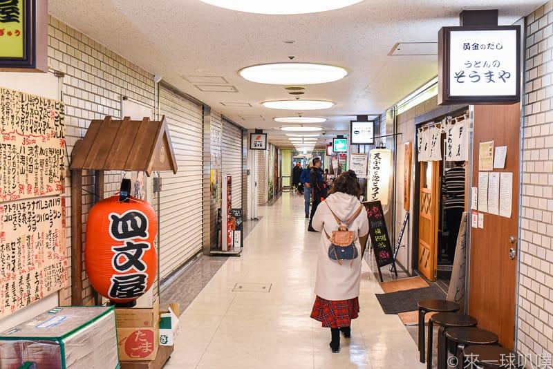 Okushiba 5