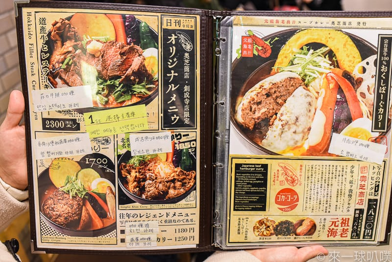 Okushiba 9