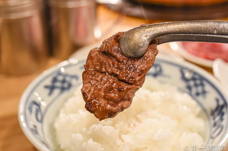 Daruma roast lamb 23
