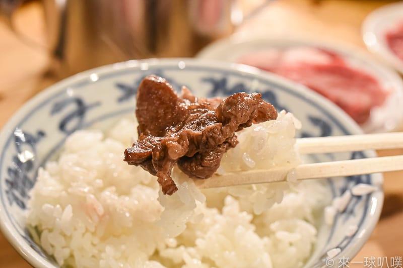 Daruma roast lamb 24