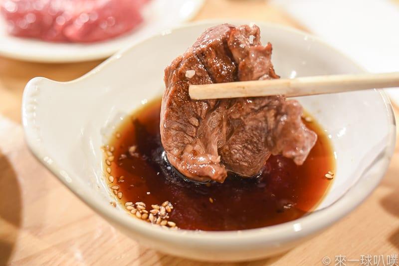 Daruma roast lamb 33