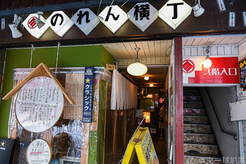 Sakanayanodaidokoro 2