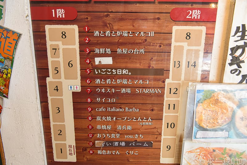 Sakanayanodaidokoro 4