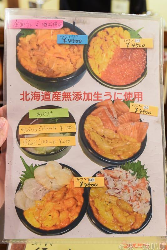 Sakanayanodaidokoro 7
