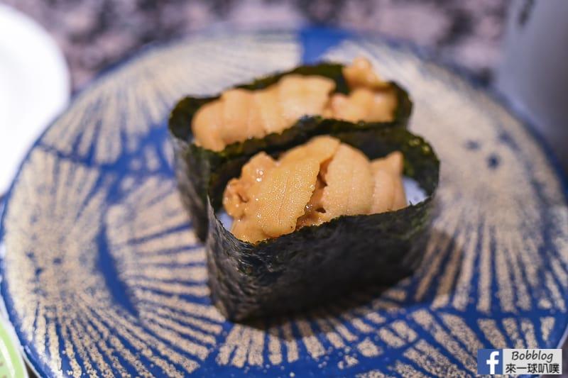 sushi-hanamaru-11