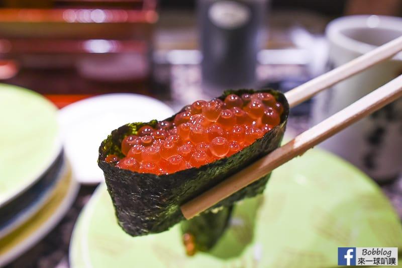 sushi-hanamaru-20