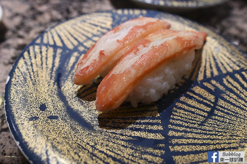 sushi-hanamaru-25