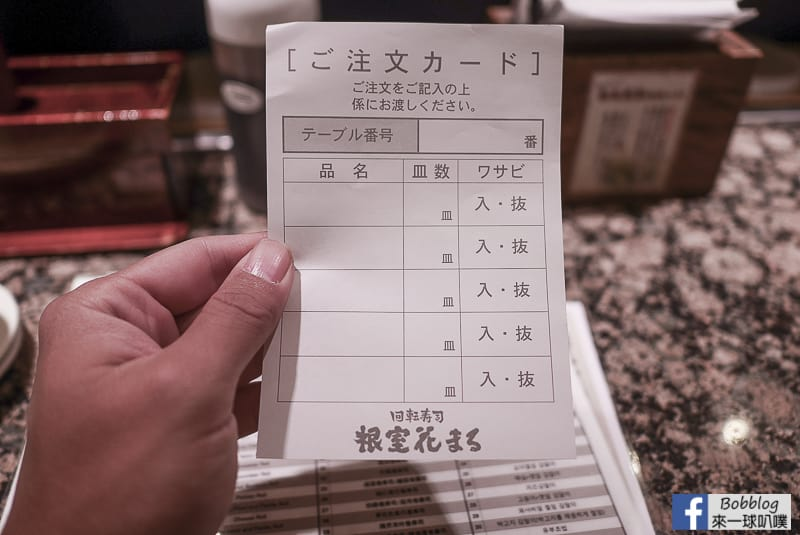 sushi-hanamaru-41