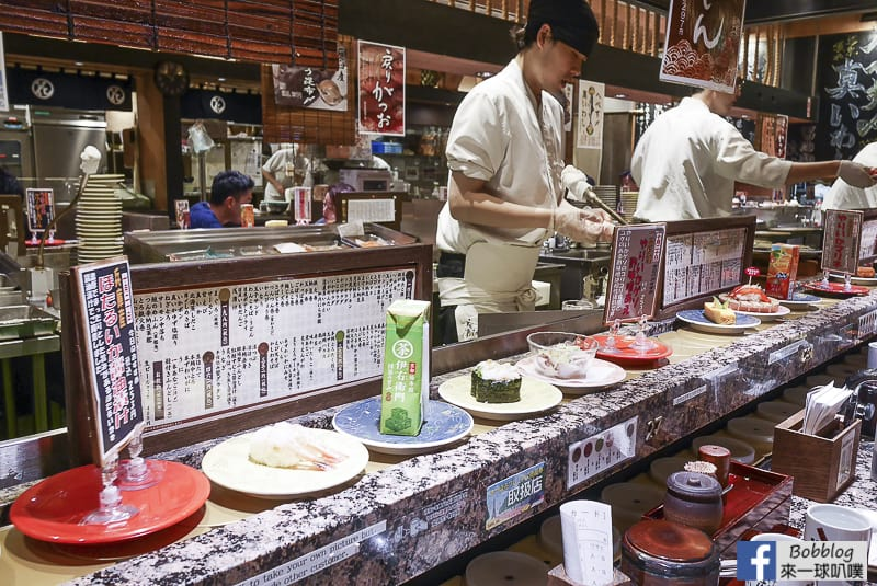 sushi-hanamaru-43