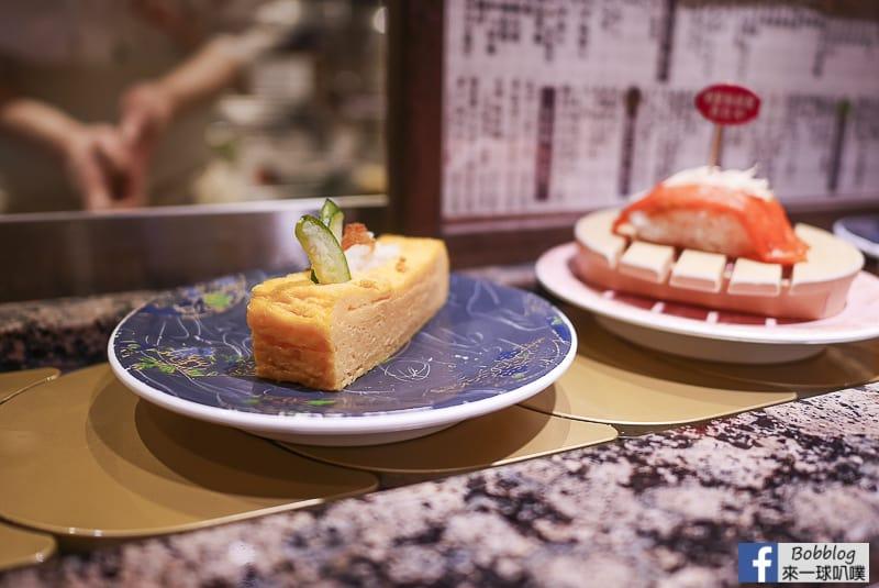 sushi-hanamaru-44