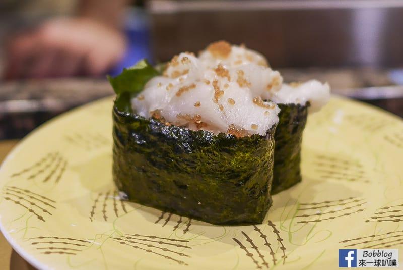 sushi-hanamaru-45