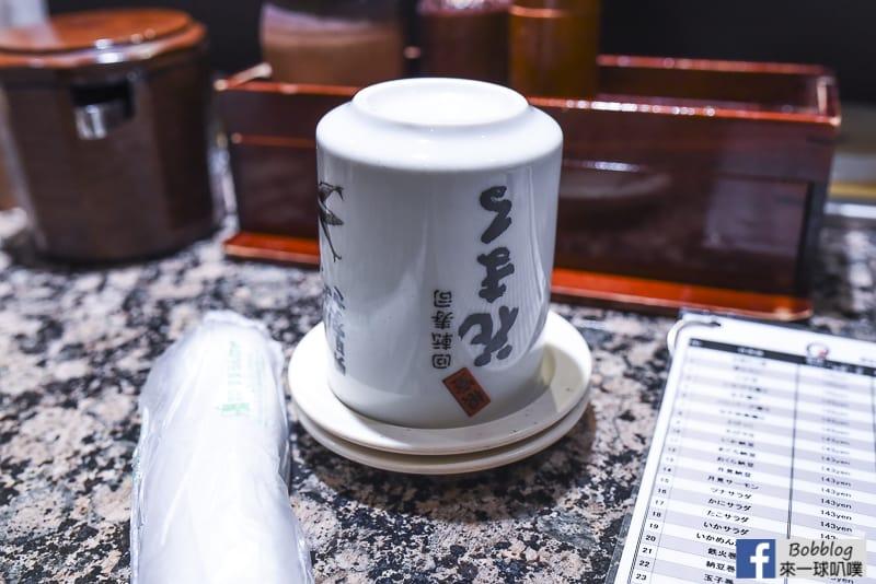 sushi-hanamaru-5