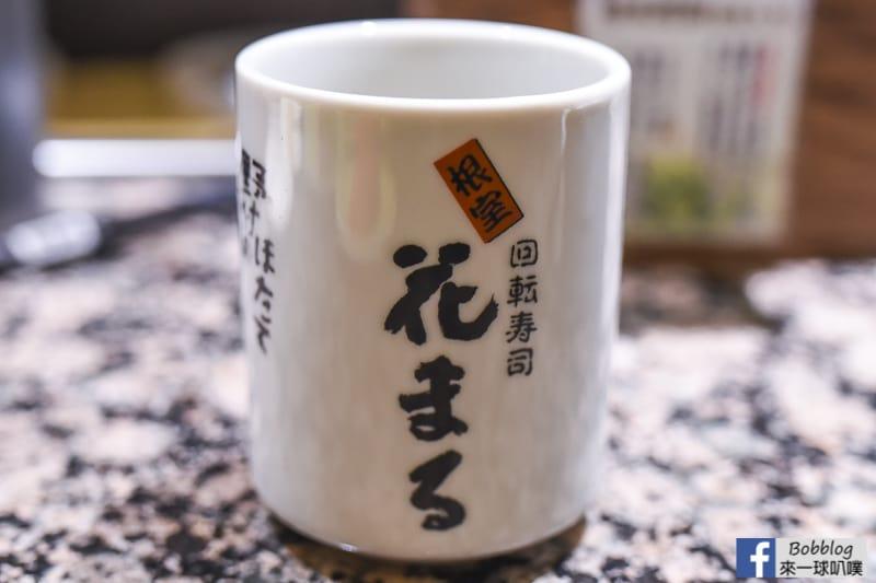sushi-hanamaru-7