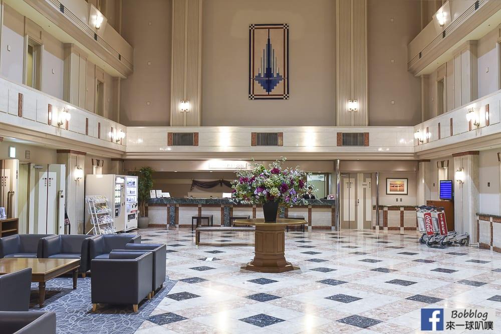 Air Terminal Hotel 5