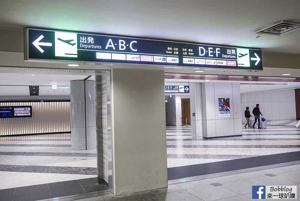 Air Terminal Hotel 62