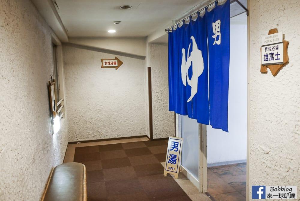Hotel Akankoso 55
