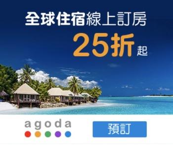 廣島車站住宿-廣島格蘭比亞大酒店(廣島站旁,AGODA9分)