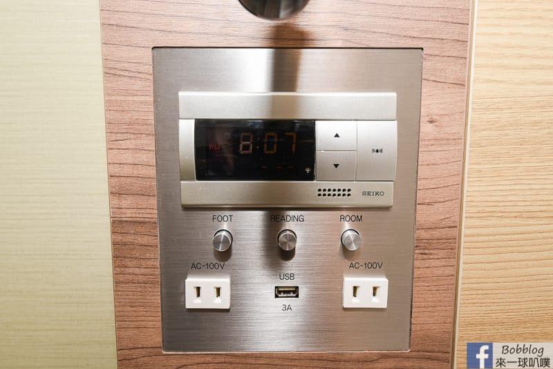 Comfort Hotel Sapporo Susukino 26