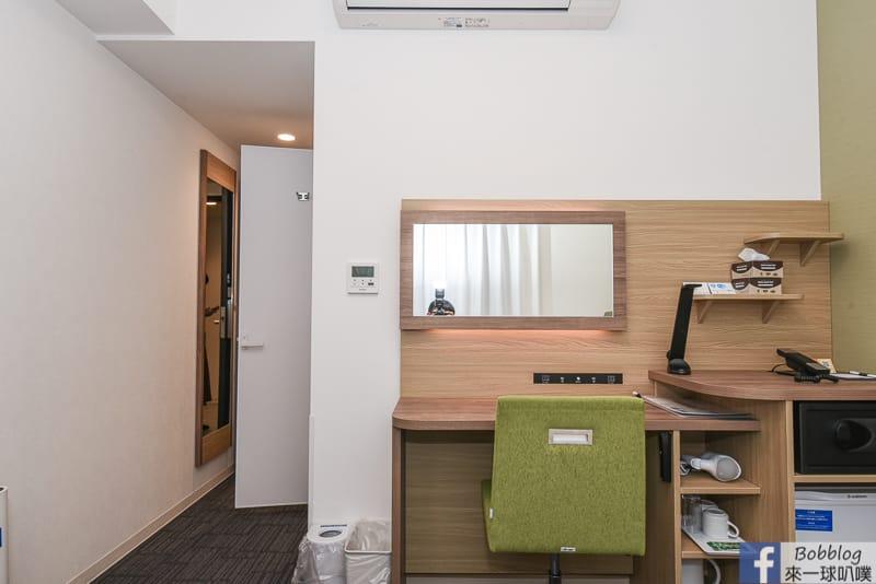 Comfort Hotel Sapporo Susukino 36