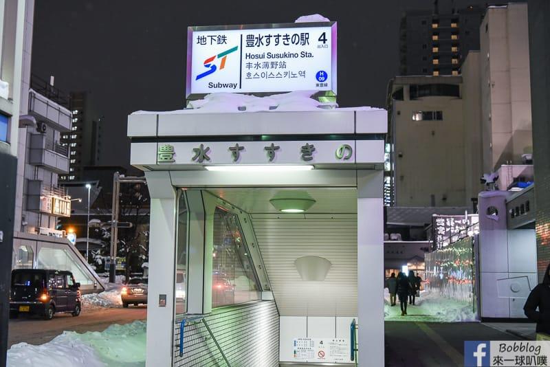 Comfort Hotel Sapporo Susukino 38