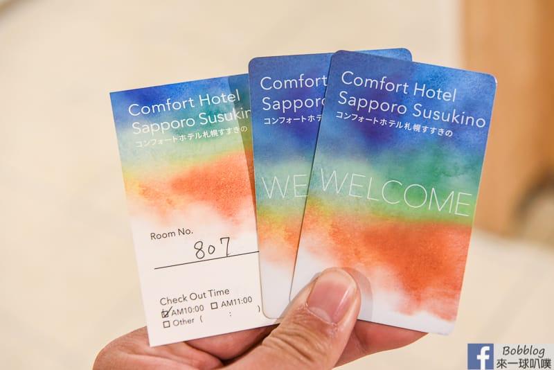 Comfort Hotel Sapporo Susukino 5
