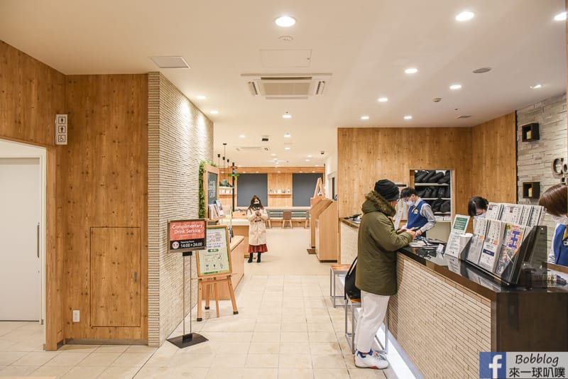 Comfort Hotel Sapporo Susukino 7