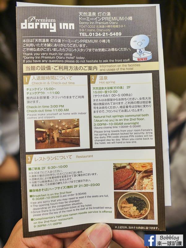 Dormy-Inn-Premium-Otaru-Natural-Hot-Spring-30