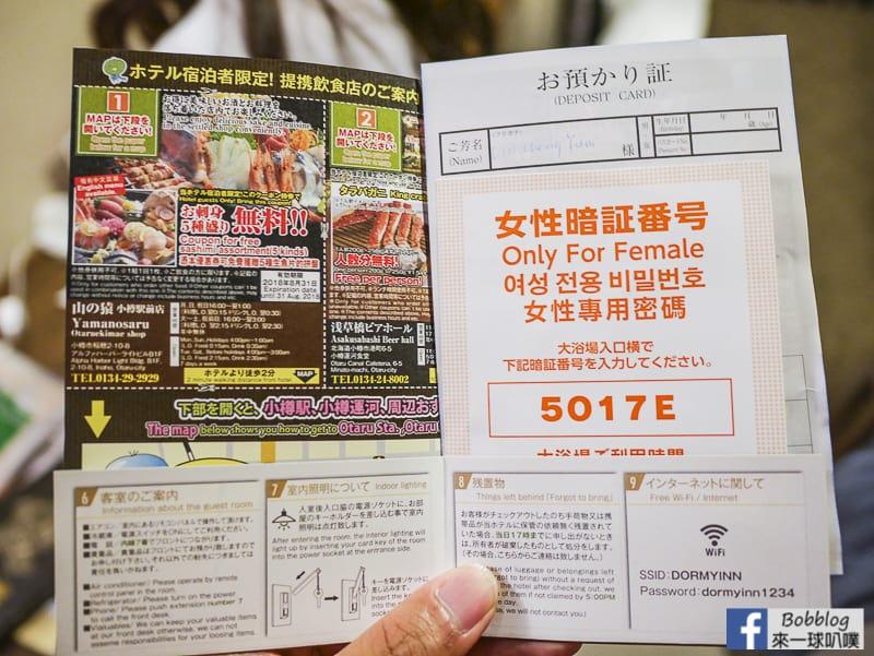 Dormy-Inn-Premium-Otaru-Natural-Hot-Spring-33