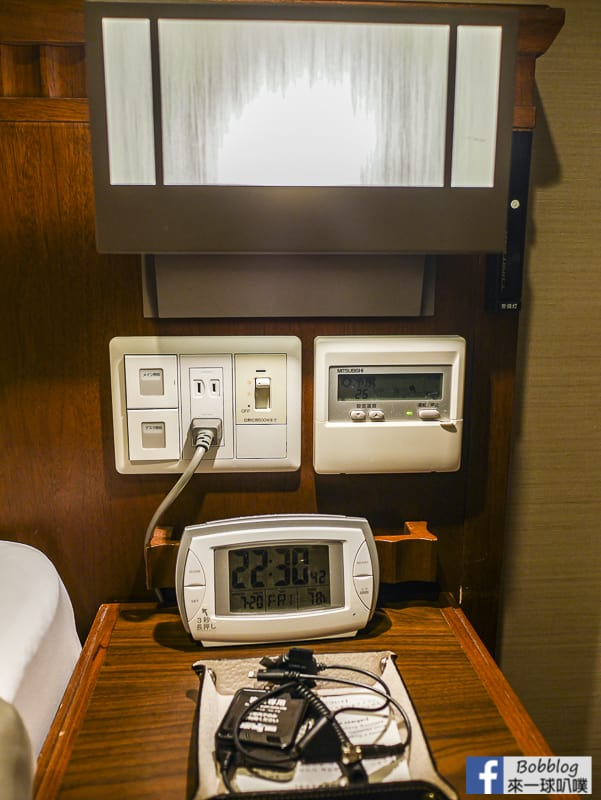 Dormy-Inn-Premium-Otaru-Natural-Hot-Spring-44