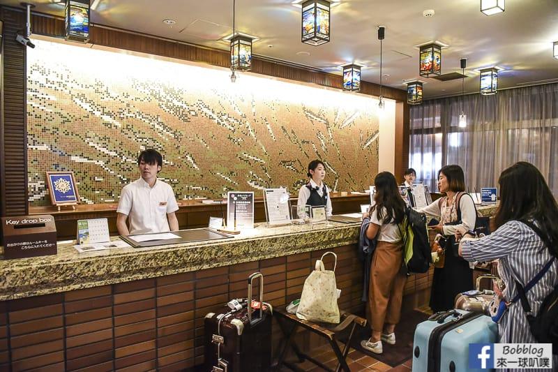 Dormy-Inn-Premium-Otaru-Natural-Hot-Spring