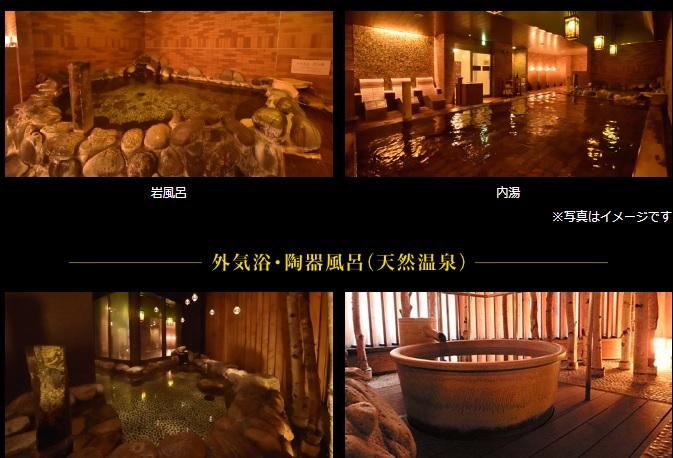 Dormy-Inn-Premium-Otaru-Natural-Hot-Spring03