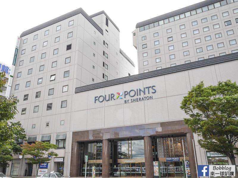 Four-Points-by-Sheraton-Hakodate-35