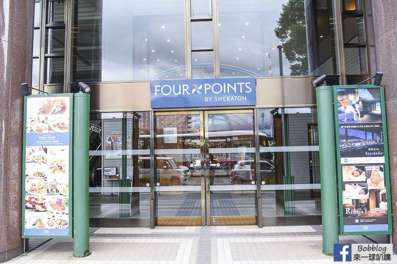 Four-Points-by-Sheraton-Hakodate-4