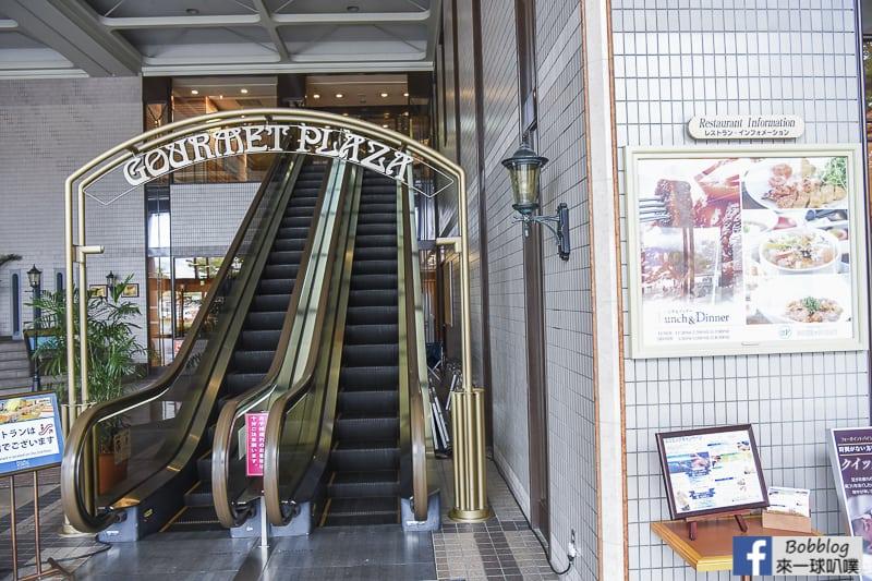 Four-Points-by-Sheraton-Hakodate-6