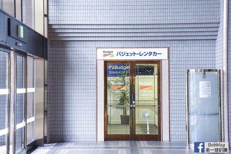 Four-Points-by-Sheraton-Hakodate-7