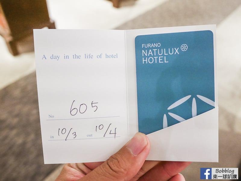 Furano-Natulux-Hotel-22