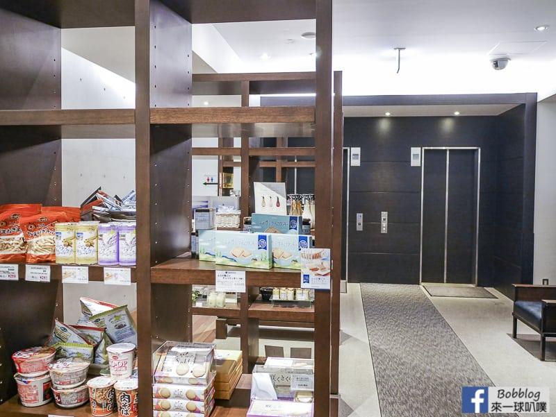 Furano-Natulux-Hotel-31