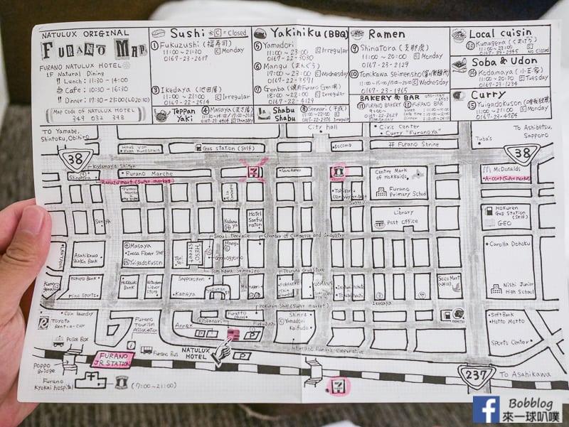 Furano-Natulux-Hotel-37
