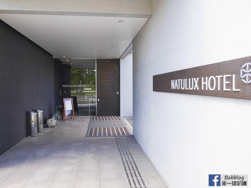 Furano-Natulux-Hotel-38